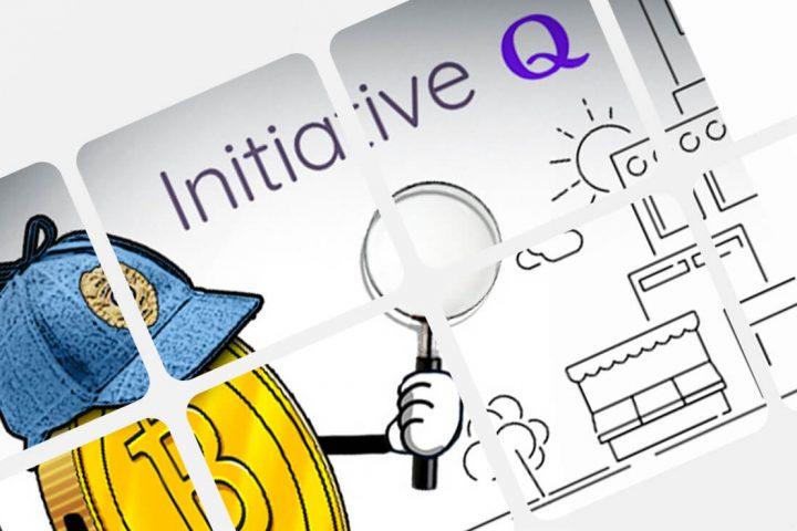 ارز دیجیتال کیو Initiative Q